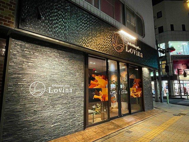 Relaxation salon Lovina